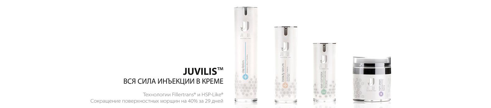 Juvilis-1